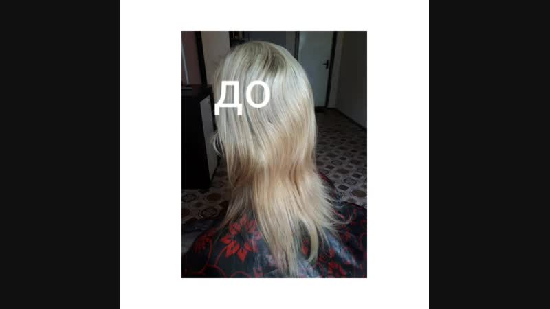 Студия Карамель Кератиновое выпрямления волос. Состав смыт, а по другому и не бывает...