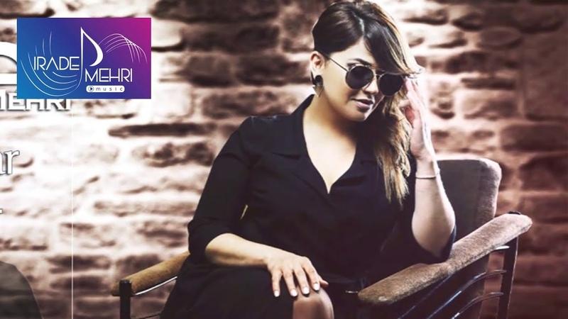 Irade Mehri Dj Tural - Don Desem (Official Audio)