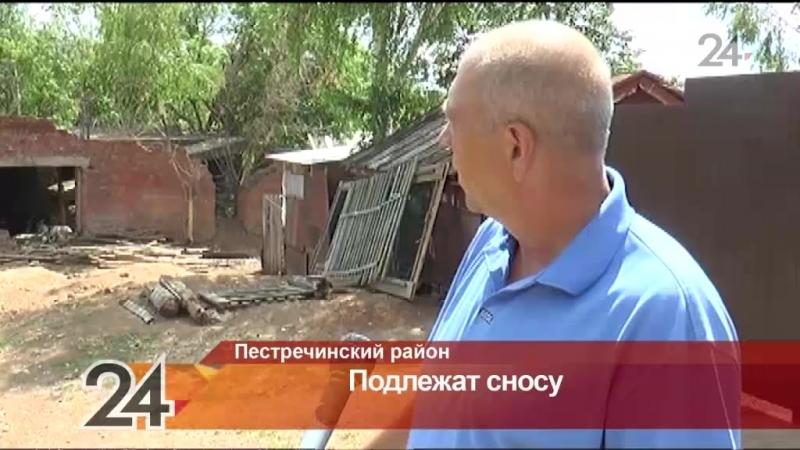 В Пестречинском районе решают судьбу старых и заброшенных зданий