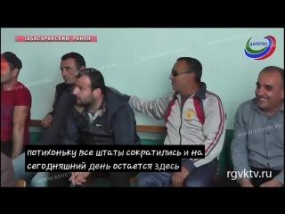 ТАБАСАРАНСКИЙ РАЙОН СПОРТИВНАЯ ШКОЛА С.ДАРВАГ