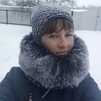 Таня Науменко