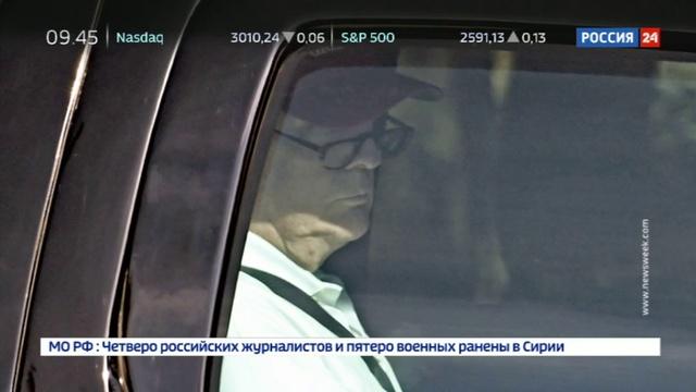Новости на Россия 24 • За неприличный жест в адрес Трампа американка поплатилась работой