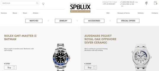 Запущена английская версия сайта часового и ювелирного бутика SpbluxWatches