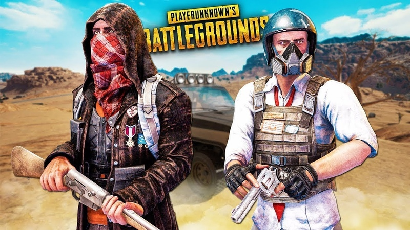 PUBG DUO - Скил пропил )
