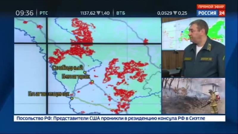 Россия 24 - Глава Авиалесоохраны: самая сложная ситуация с пожарами сложилась в Амурской области - Россия 24