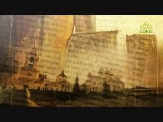 Хранители памяти. От 13 ноября. Музей Кадашевская слобода. Часть 2