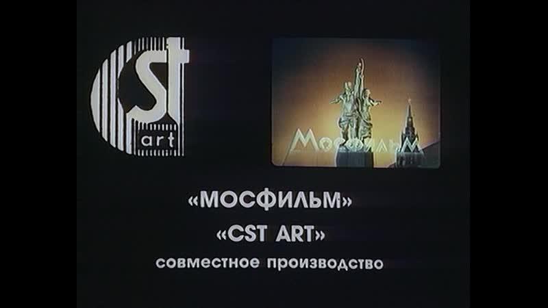 По прозвищу зверь_1990-WEBRip-AVC_KORSAR