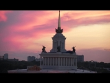 Музыка на крыше: Ромарио (05.08.2018)