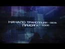 #МинобороныLive  Приведение к Военной присяге первокурсников Военно-космической академии имени А.Ф. Можайского