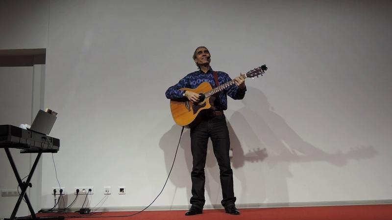 Александр Мичурин — Песня уфимского местного философа на тему любви
