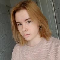 Анна Кичигина