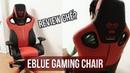 Súp Heo Review Ghế? - E-Blue Cobra Gaming Chair - Thêm lựa chọn giá tốt!