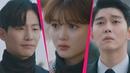 [삼각 엔딩] 김유정(Kim You-jung)에 고백♥하는 송재림(Song Jae-lim)… 그리고 윤균상(Yun Kyun Sang) 일단 뜨
