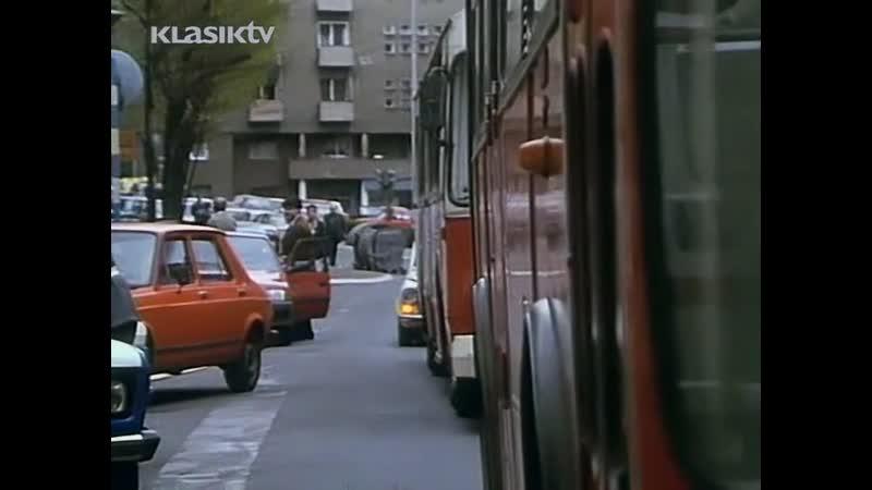 Полицейский с Петушиного холма Policajac sa Petlovog brda 1993 сезон 1 серия 3