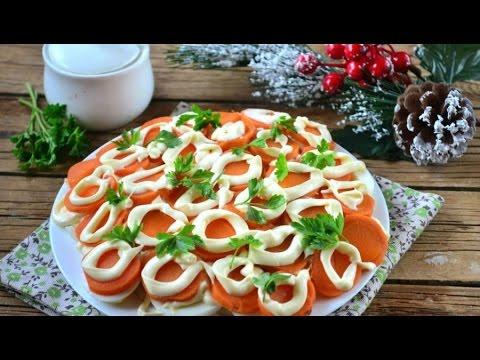 Салат Монетка на счастье к семейному ужину