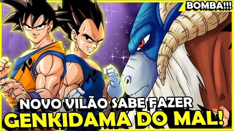 MORO É O VILÃO MAIS PODEROSO DE DRAGON BALL SUPER! Análise Cap. 43 Manga DBS