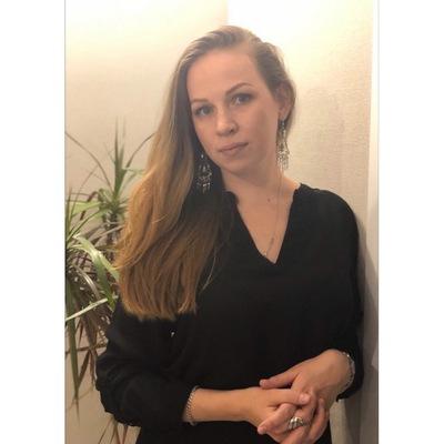 Катерина Костюхина