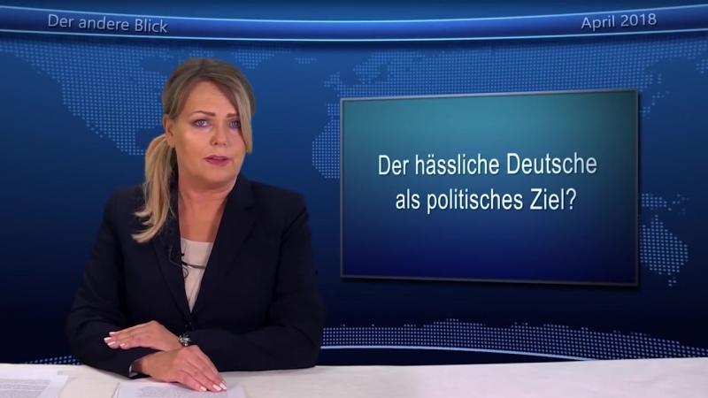 Der hässliche Deutsche als politisches Ziel