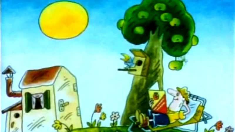 ВЕЛИКОЛЕПНЫЙ ГОША все серии Советские мультфильмы для детей и взрослых
