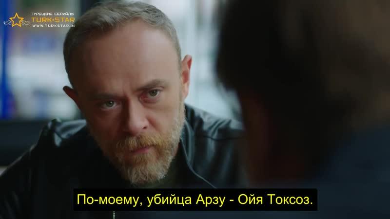 Маленькие Преступления 1 фраг к 42 ой серии русские субтитры