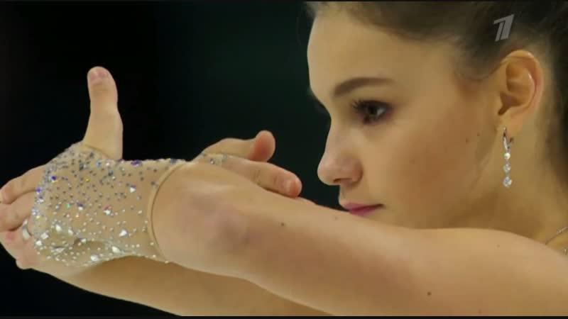 Skate America 2018. Sofia SAMODUROVA