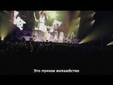 Gackt _ Requiem et Reminiscence II _ Part 13 ~ U+K.mp4