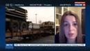 Новости на Россия 24 • Бронетехника и батальоны мирная миссия НАТО в Прибалтике