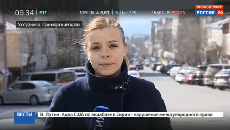 Новости на Россия 24 • На День космонавтики в Уссурийске вспоминают первого пилота Бурана