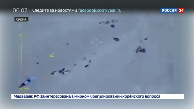 Новости на Россия 24 • Минобороны американская коалиция в Сирии прикрывала террористов