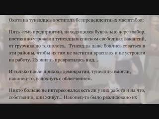 Социализм – это была страшная и невыносимая эпоха Как жили в СССР