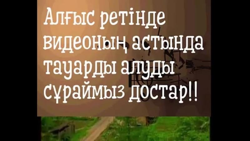 Караоке - Жараладың