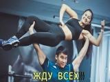 АЛИНА НАСЫРОВА приглашает на Чемпионат РБ