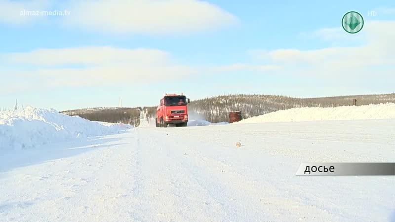 В Алмаздортранс после реорганизации набрали работников из Якутии и других регионов России