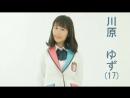 Kawahara Yuzu 川原ゆず IQ Project KenQyuusei Introduction