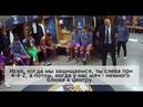 Речь Зидана в перерыве финала Лиги чемпионов (русский перевод)