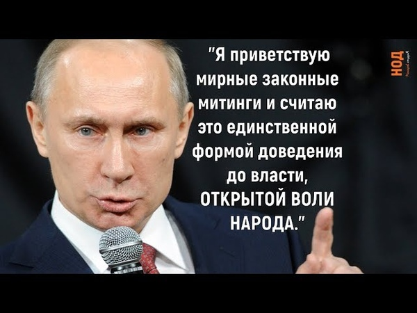 ПУТИН о ПРАВЕ НАРОДА и КОЛОНИИ РОССИЯ