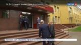 Новости на Россия 24  •  Владимир Путин проведет совещание на предприятии