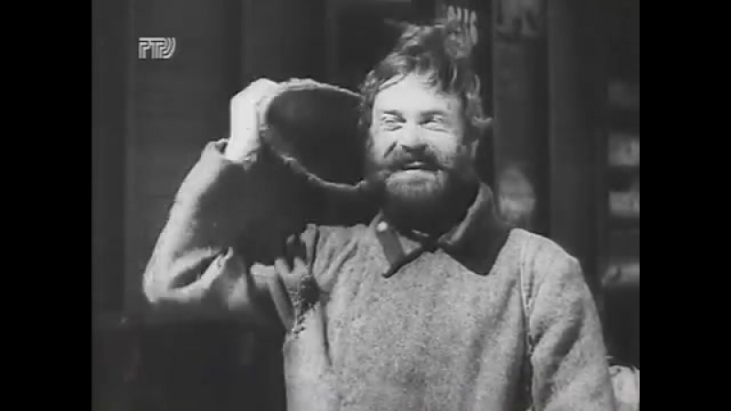 Fragment of an Empire (1929) movie