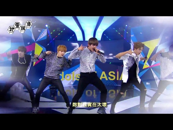 Live BTS防彈少年團 방탄소년단 'Danger'|我愛偶像 Idols of Asia│20150319 特別專訪