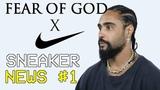 Sneaker NewsCникер Новости. Коллаб Nike &amp Fear of God