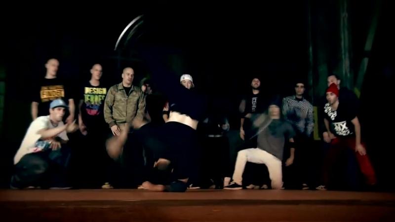 Jay Roc Jakebeatz 2009 Power To The B Boyz feat KRS One shhmusic