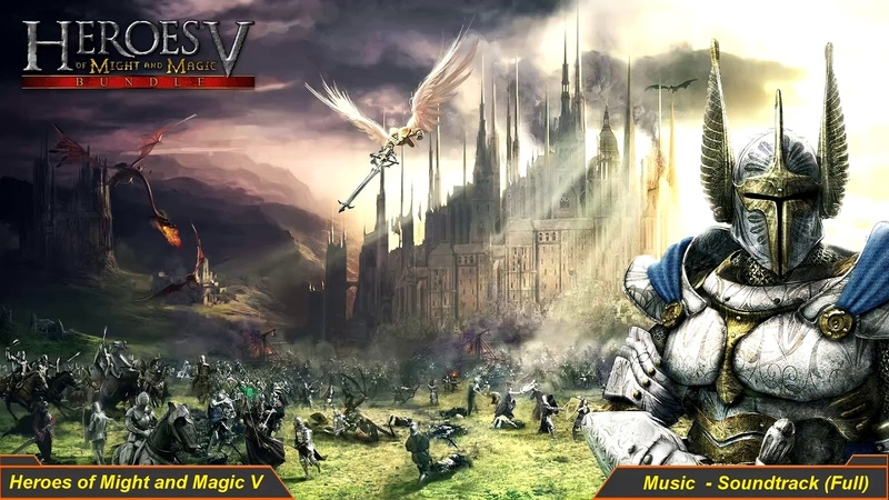 Heroes of Might and Magic V 💙 Music 💙 Music - Soundtrack (Full) 💙 2