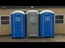 Трускавец Общественные туалеты Легальные и нелегальные места