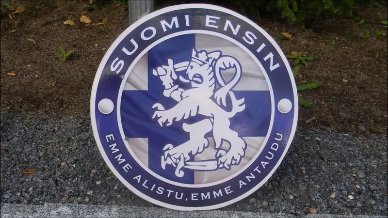 Suomi Ensin! - Imatra 27.08.2016 (Imatra-päivä)
