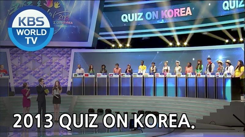 2013 Quiz on Korea   2013 퀴즈 온 코리아 [SUB : ENG / 2013.09.19]