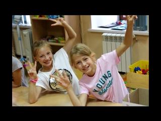 Summer Camp 2016 (видео)