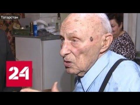 Казанские коллекторы угрожали 92-летнему фронтовику паяльником, выбивая долг - Россия 24