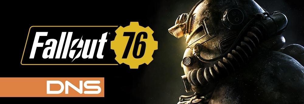 Всем кто сделал предзаказ Fallout76 в DNS на почту начали приходить ключи для доступа к бета тесту.