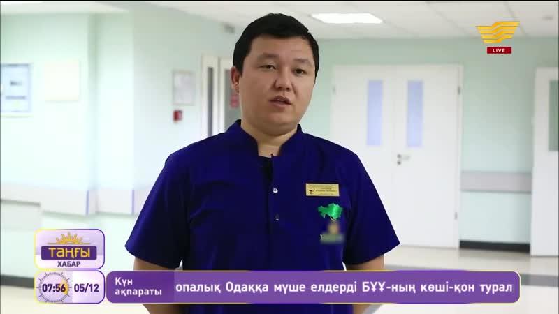 Цифровизация здравоохранения. Внедрение медицинской информационной системы в НИИТО