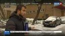 Новости на Россия 24 Мизулина предложила сажать пожизненно за растление детей